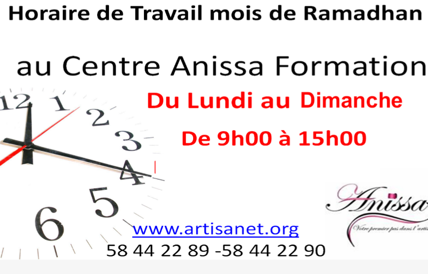 horaire-ramadhan-2018.png