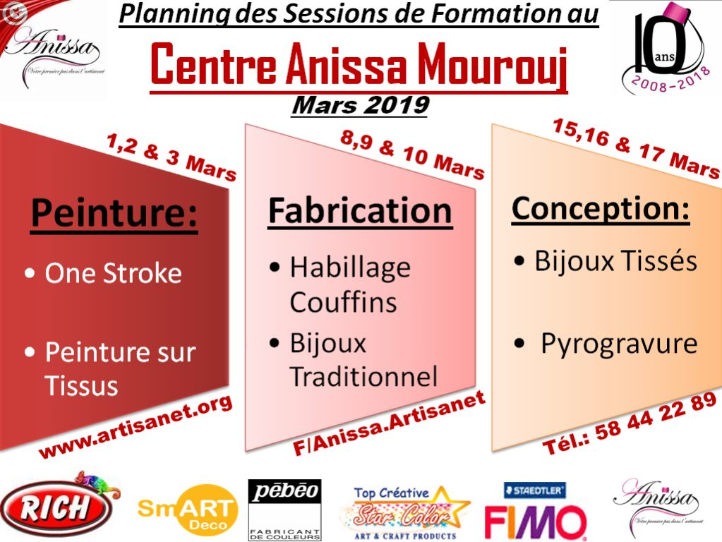 remisplaning des sessions mois de mars