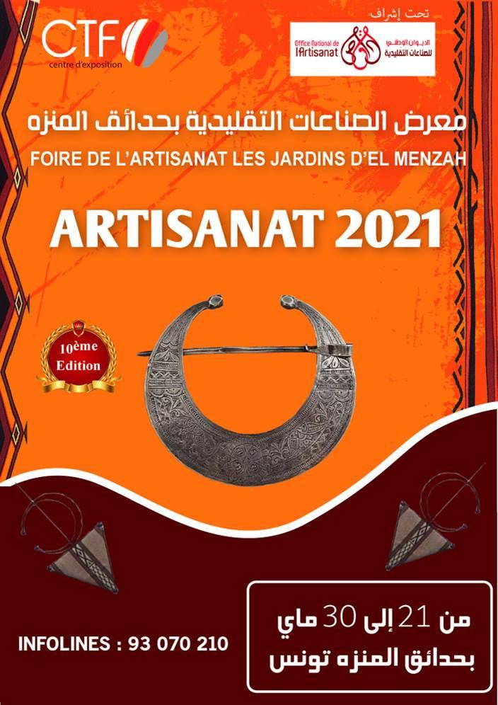 foire-menzah-2021.jpg