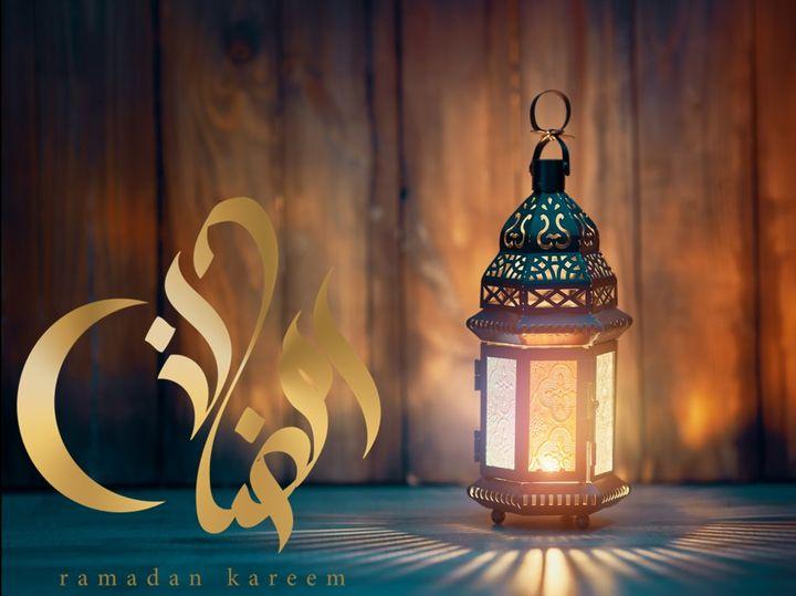 ramadhan_kareem.jpg